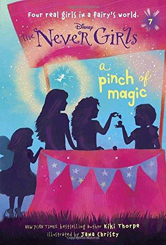 NEVER GIRLS #07